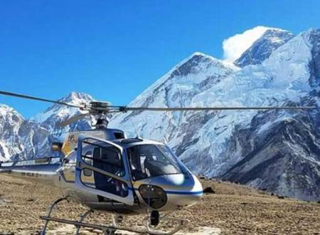 online Helicopter Tour Booking